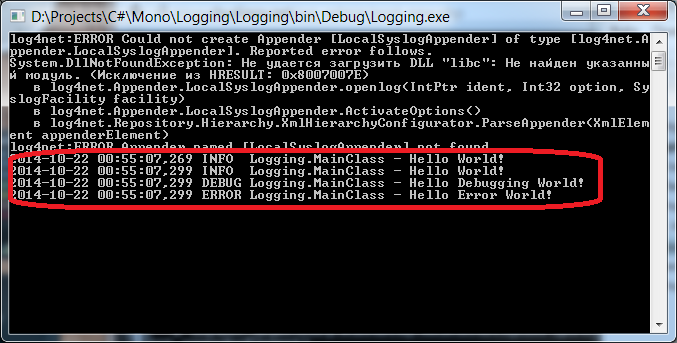 Logging in  NET Mono on Linux and Windows using log4net